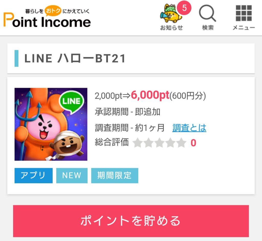<img loading=